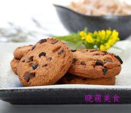 奶香麻花、巧克力曲奇、草莓溶豆、香葱饼干、猪肉松的家常做法
