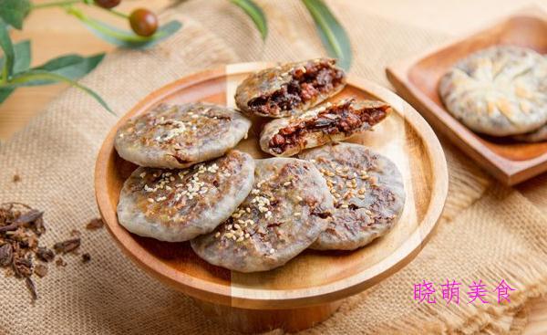 香芋地瓜球、梅干菜烧饼、红薯饼、固元膏的家常做法