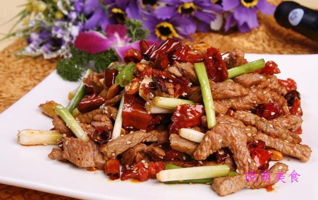 干煸羊肉、香辣排骨煲、辣炒牛柳、酸甜荔枝肉、麻辣百叶的做法