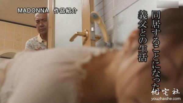 八乃翼番号库最新作品「JUY-989」最终还是放下了对丈夫的不满