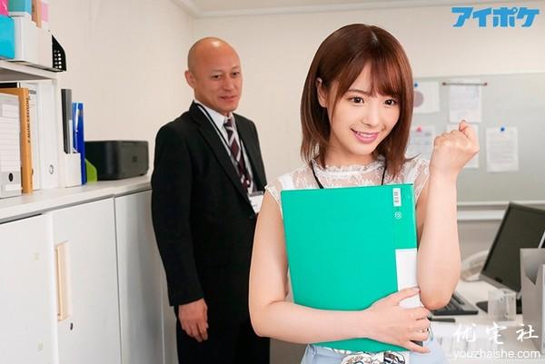 IPX-400 听说桃乃木香奈去了新公司上班 深夜老司机 图2