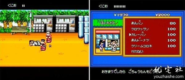 PC-Engine CD 版本的热血物语,画面彩度鲜艳很多,敌方角色也几乎都有配音