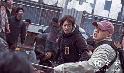 韩国僵尸电影《ALIVE》剧照