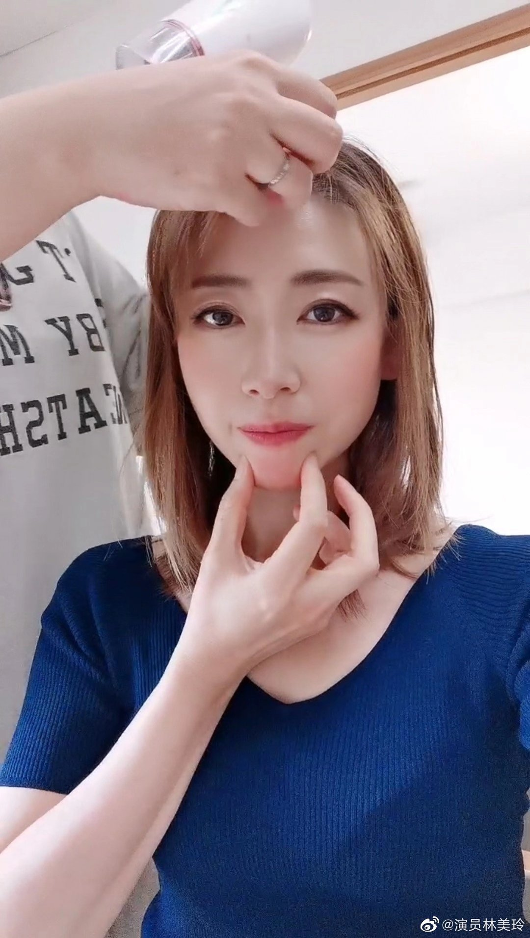 A~V演员林美玲开微博了插图