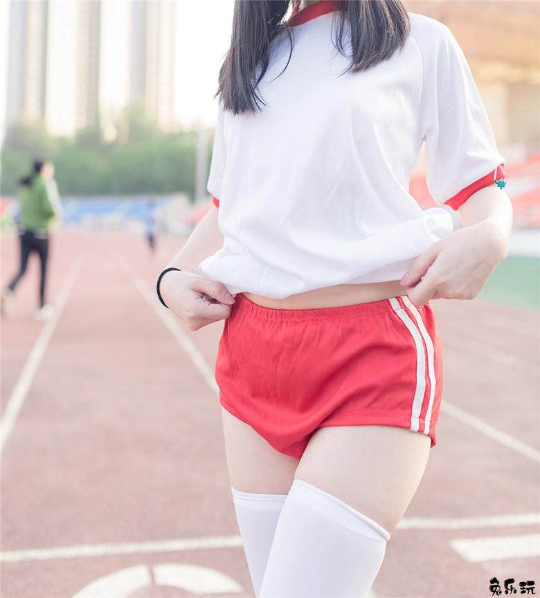 体育课上有这样的同学你还会旷课吗?(46P)