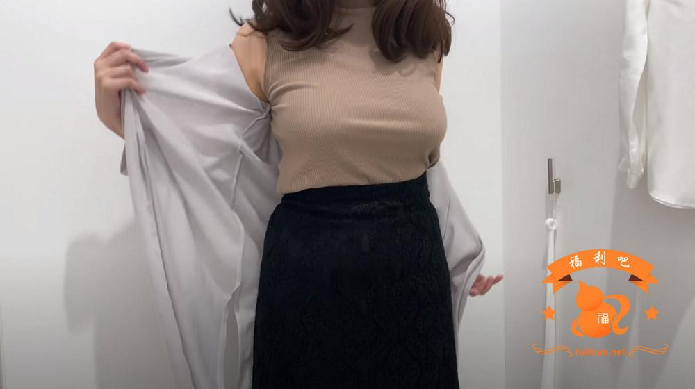 【油管搬运】日本小姐姐更衣室No Bra换装