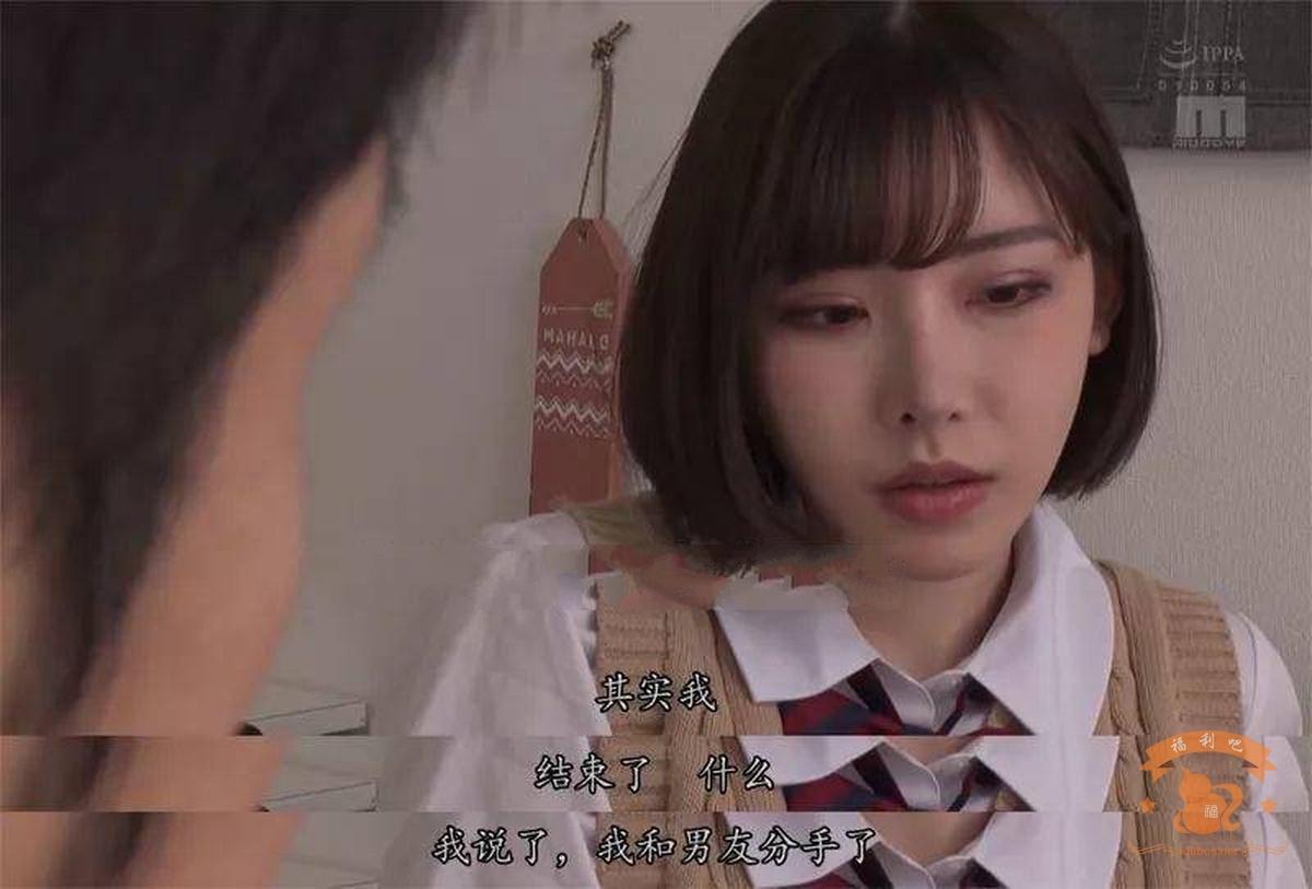 青梅竹马的深田咏美教我如何谈恋爱