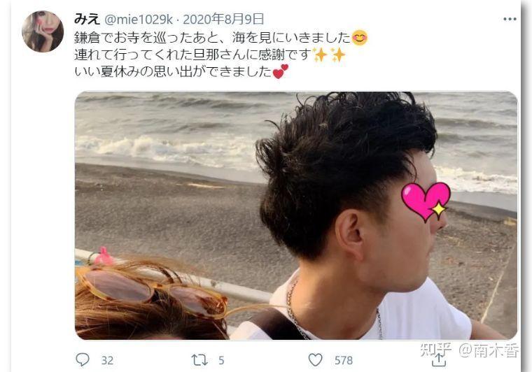 日本网红夫妇自制X视频(主角是他人)被逮捕-福利巴士