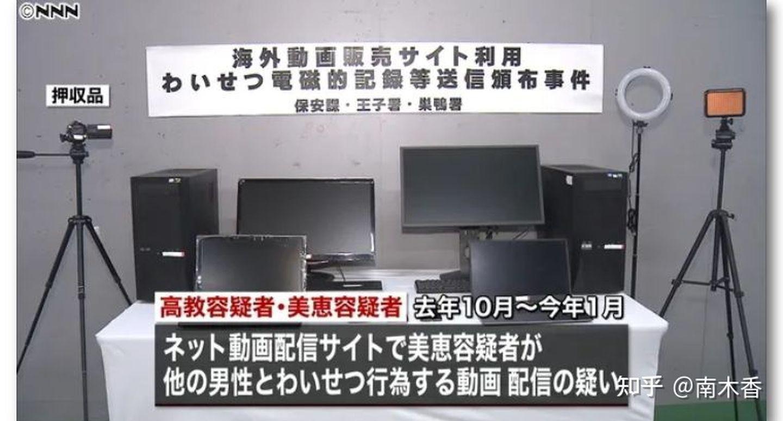 日本网红夫妇8