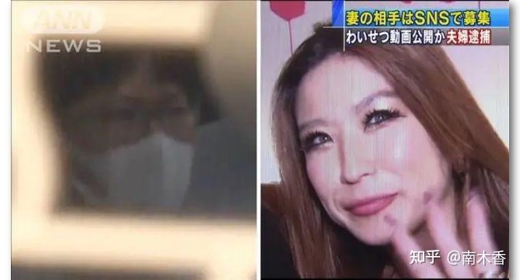 日本网红夫妇9