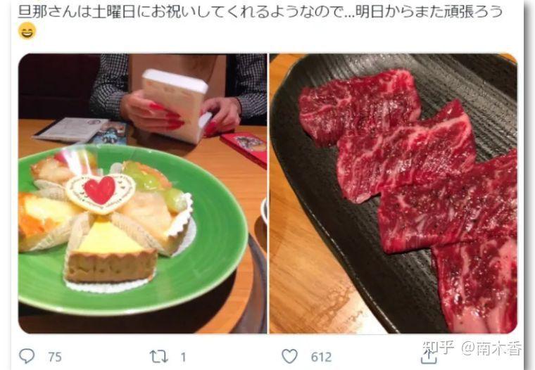 日本网红夫妇11