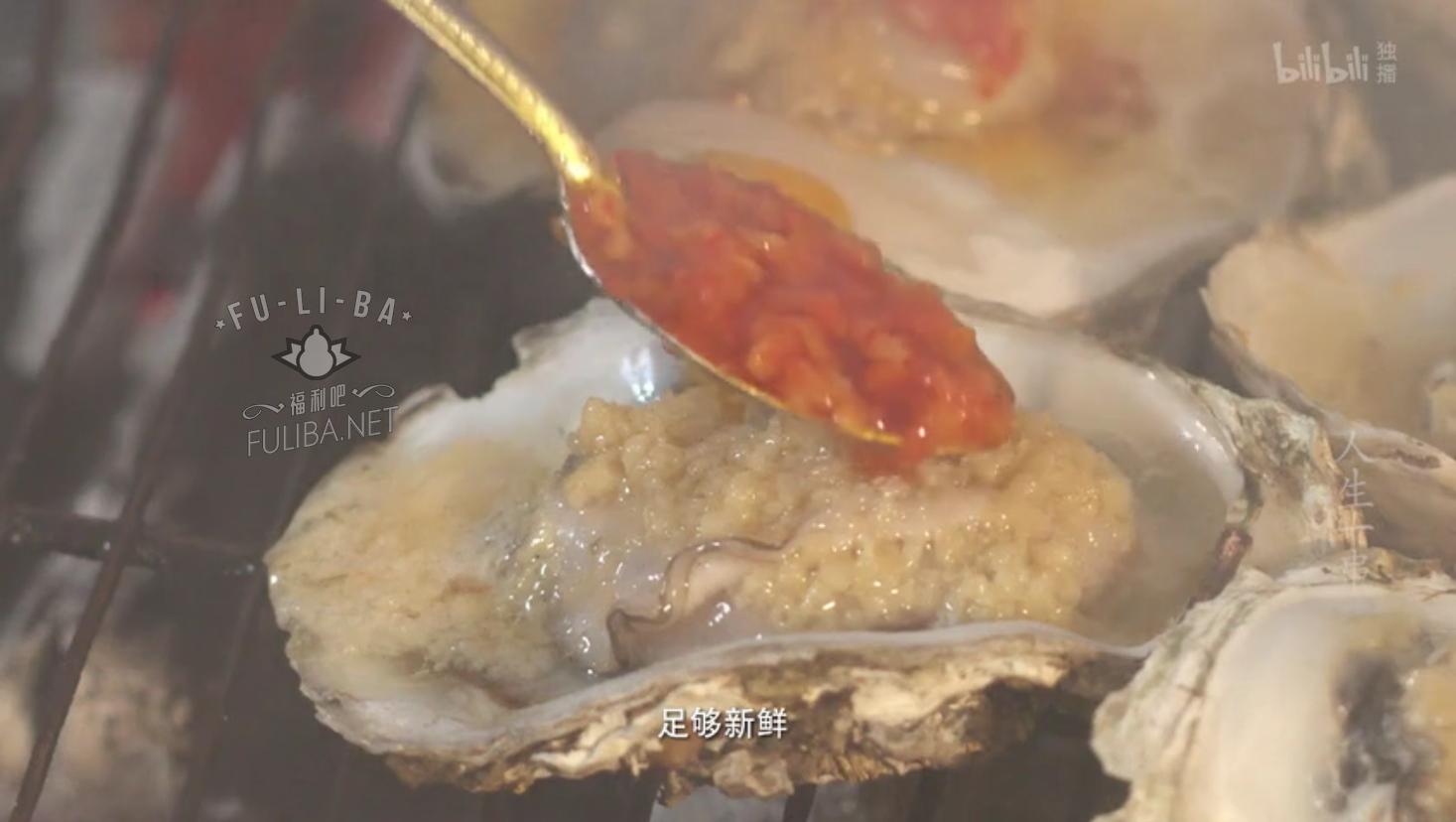 B站出品:烧烤专题美食节目《人生一串》第二季开播,第3集更新