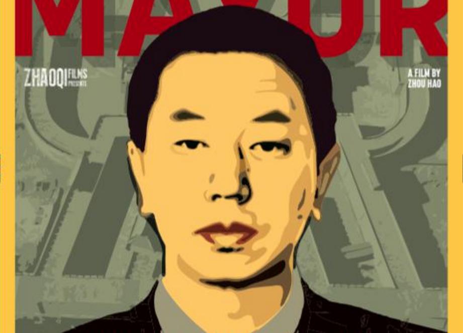【记录片】BBC纪录片《中国市长》山西大同耿彦波,达康书记原型