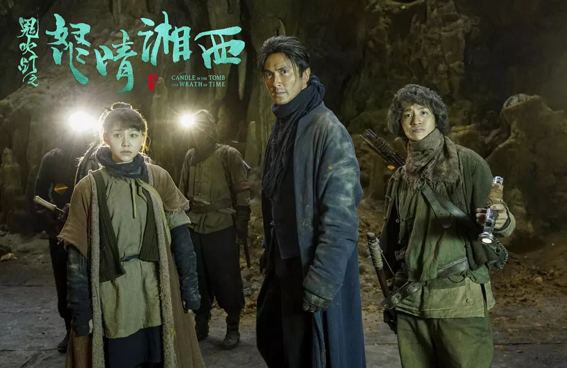 第三部鬼吹灯小说改编网剧《怒晴湘西》更新至21集