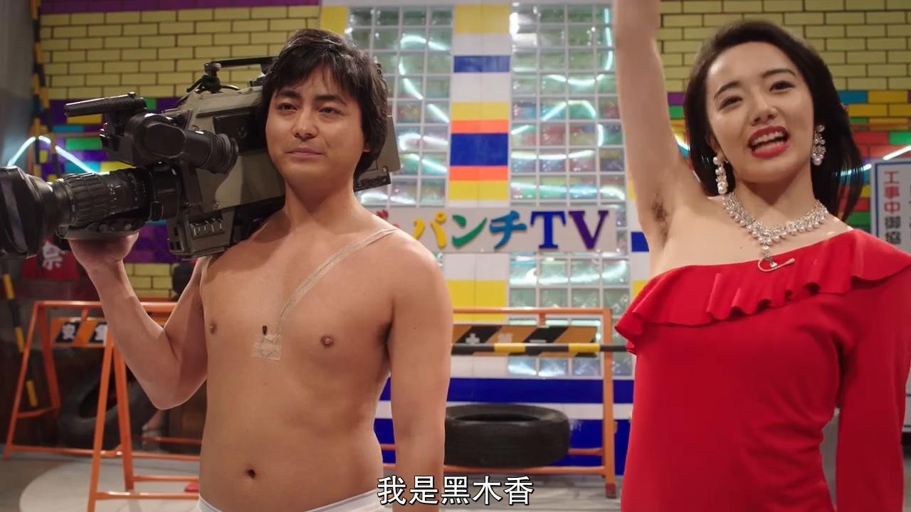网飞(Netflix)新剧:全裸导演,8集全