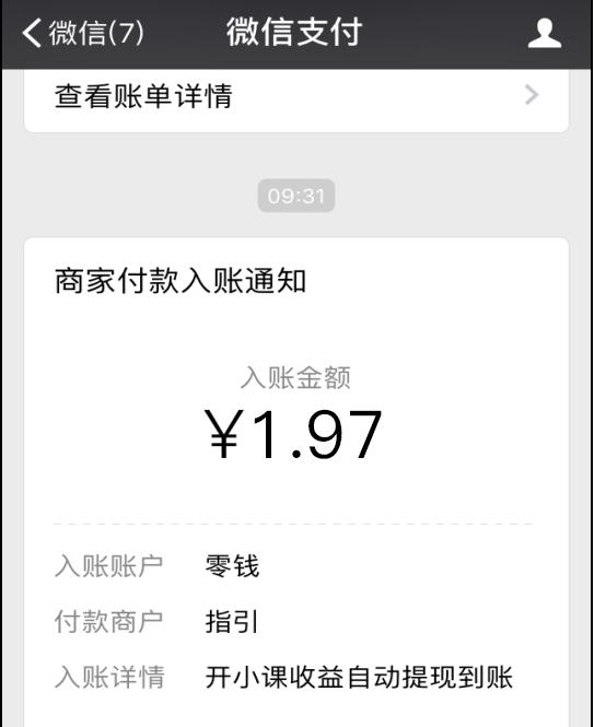 月入万元的营销神器,月入万元不是梦!!