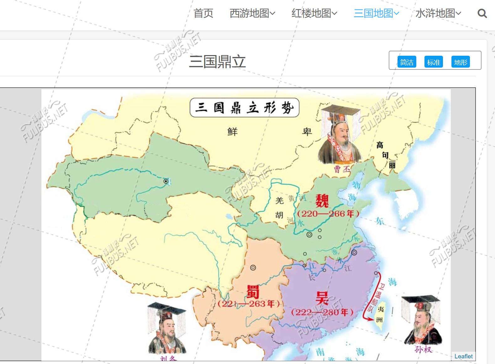 趣味网站第14期 小鸡词典/中国配色/名著地图/海洋之音/LOGO设计  文章推荐  图3