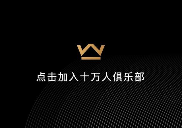 "Zealer王自如""10万人测评俱乐部""付费专享视频6期"
