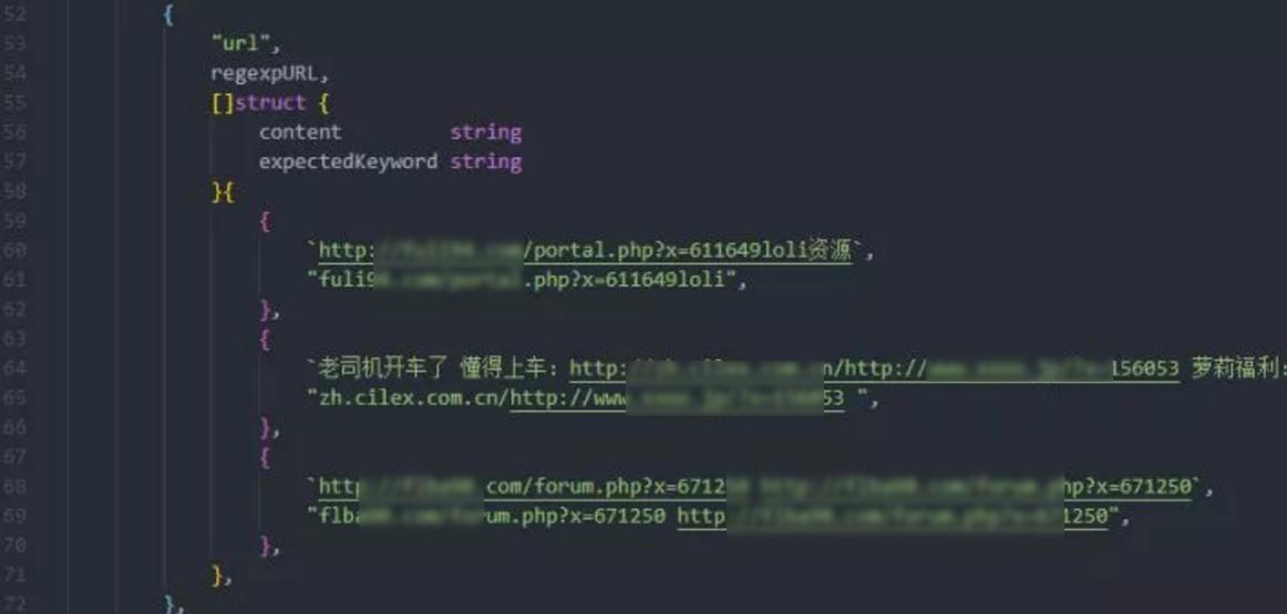 B站后端代码被恶意开源:分析这些代码的时候却发现了一些奇怪的功能 老司机 第2张