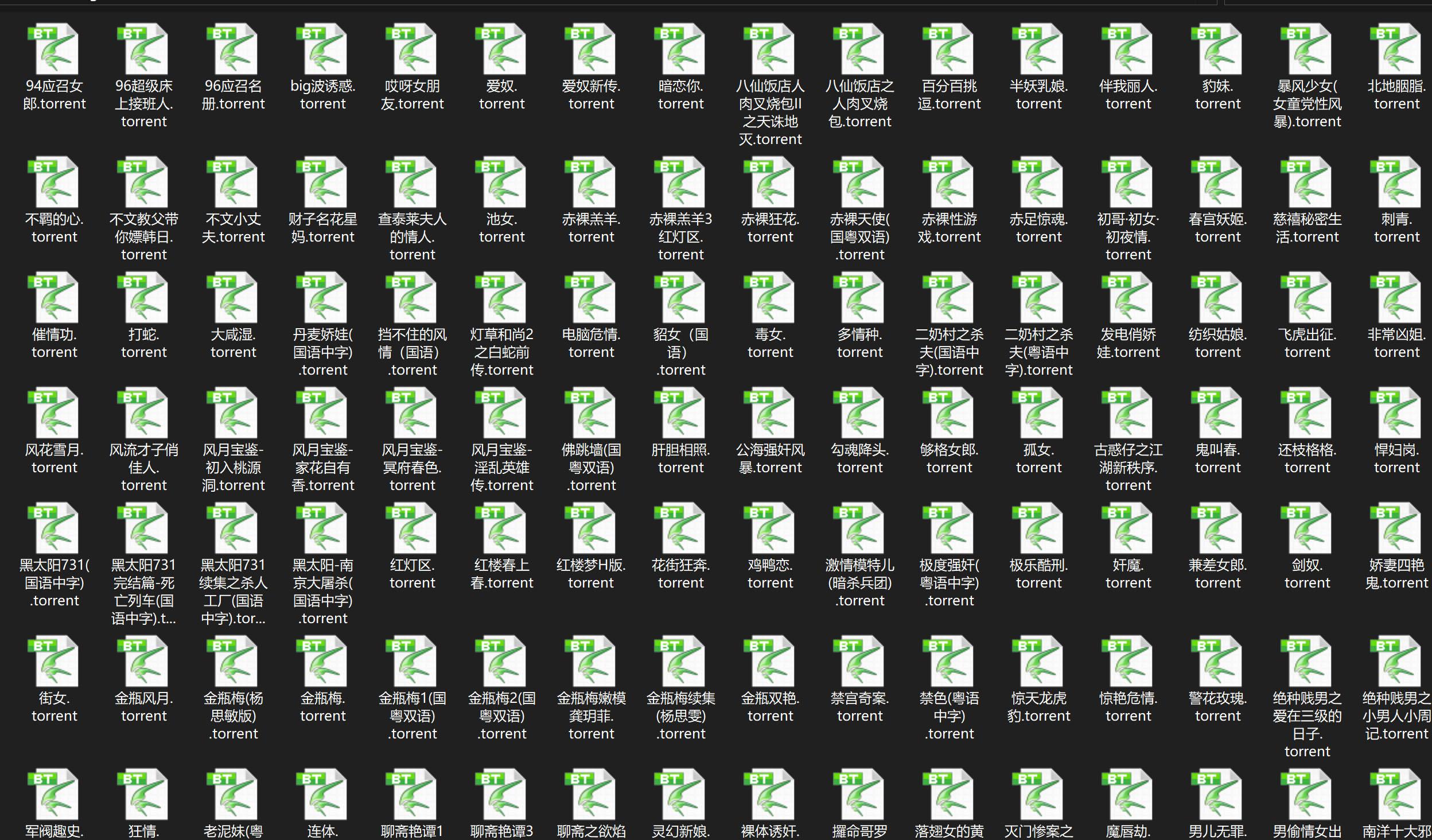 168部香港资源+400部韩国资源