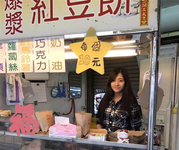 """图片[2]-台湾E奶网红""""红豆饼妹""""羞羞视频遭泄露,事情究竟如何?-福利巴士"""