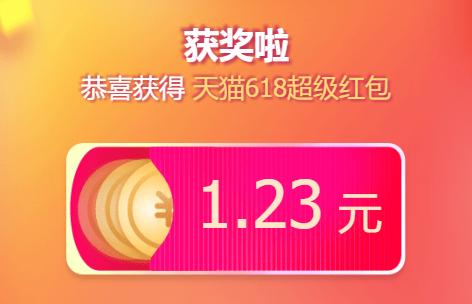 图片[1]-天猫、京东618活动汇总贴,6月18日11点更新手机淘宝大额红包-福利巴士