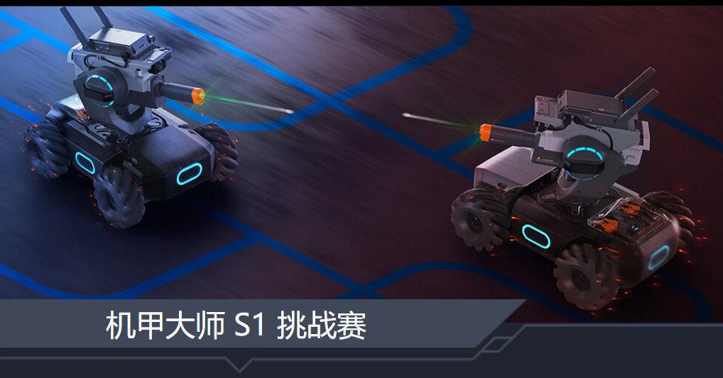 RoboMaster机甲大师赛,实体机器人战斗观赏性不错,大疆赞助 嗨头条 第1张