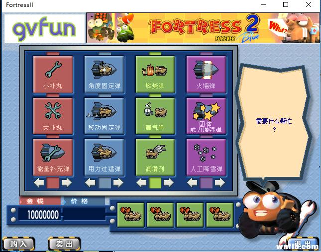 图片[2]-FC游戏《霸王的大陆》各种改编版+复古网游《疯狂坦克》-福利巴士