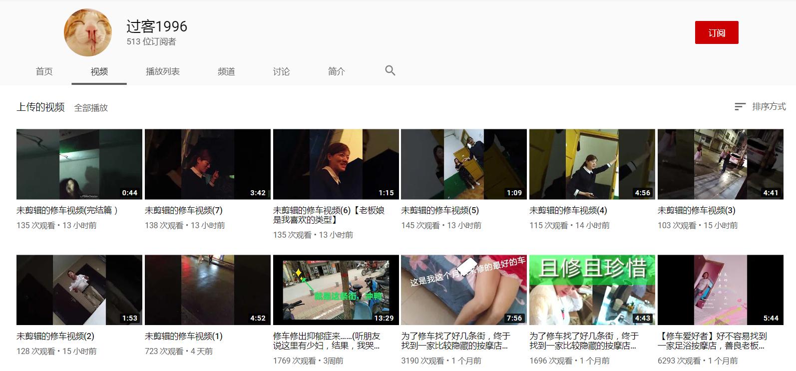"""新增油管老司机修车视频2个""""过客1996""""、""""Orange Leo"""""""