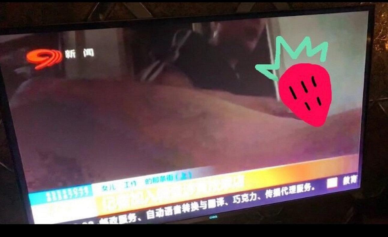 四川电视台记者暗访AMD,竟然不打码