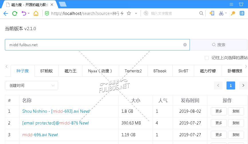 Github新项目:自己本地搭建磁力搜索系统