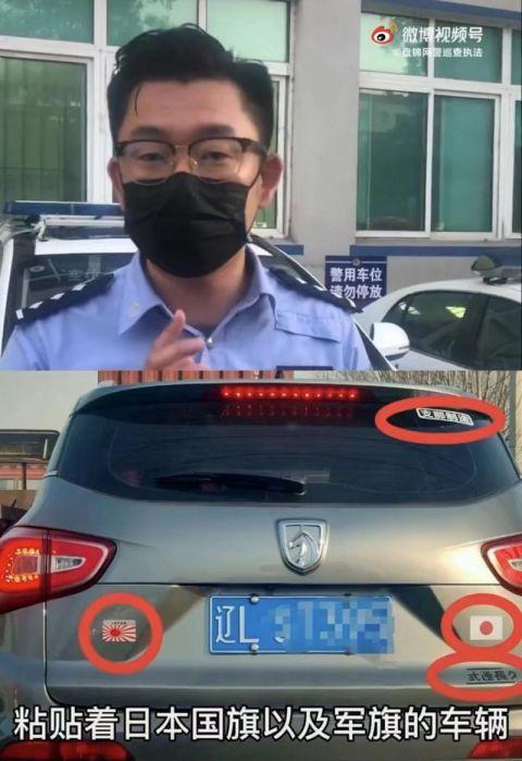 最新消息:辱华标语部分车贴系车主定制