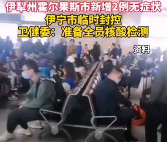 新疆多机场(航班大面积取消)