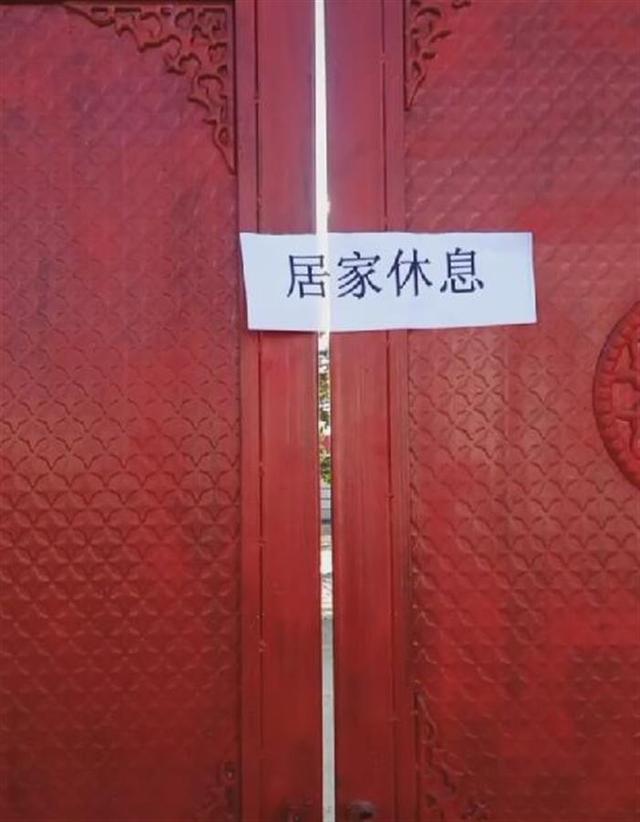 新疆伊犁被中断的十一长假(最新情况)