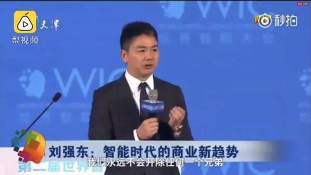 刘强东终于硬气地赢了马云一回!
