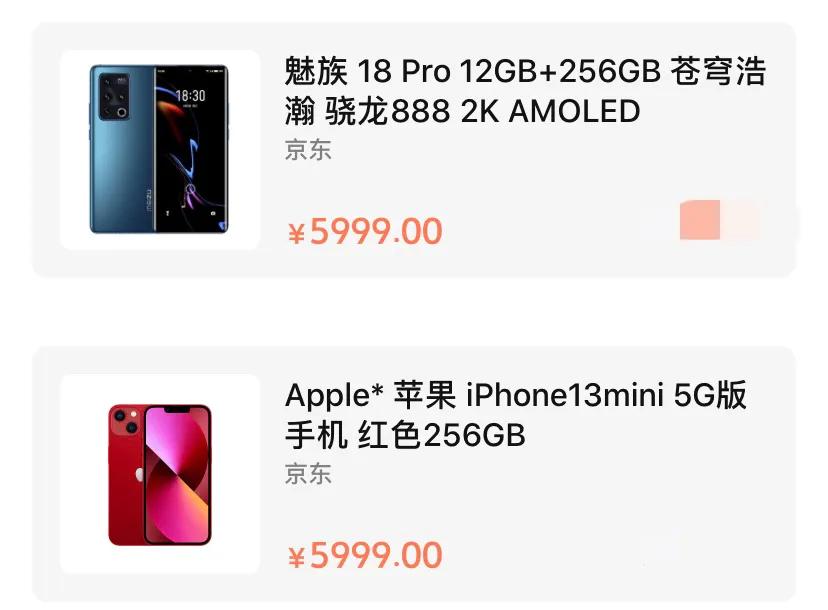台积电全面涨价15%-20%(给苹果只上调了3%!)
