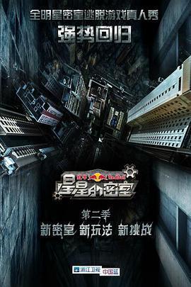 陈嘉辉梁小冰电视剧_唐砖第04集在线观看-电视剧-极速影院