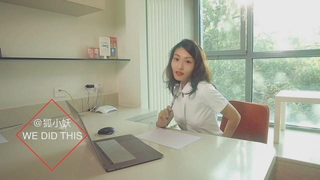 [XiuRen_Video] 2018.10.18 VN.095 狐小妖Baby [1V]