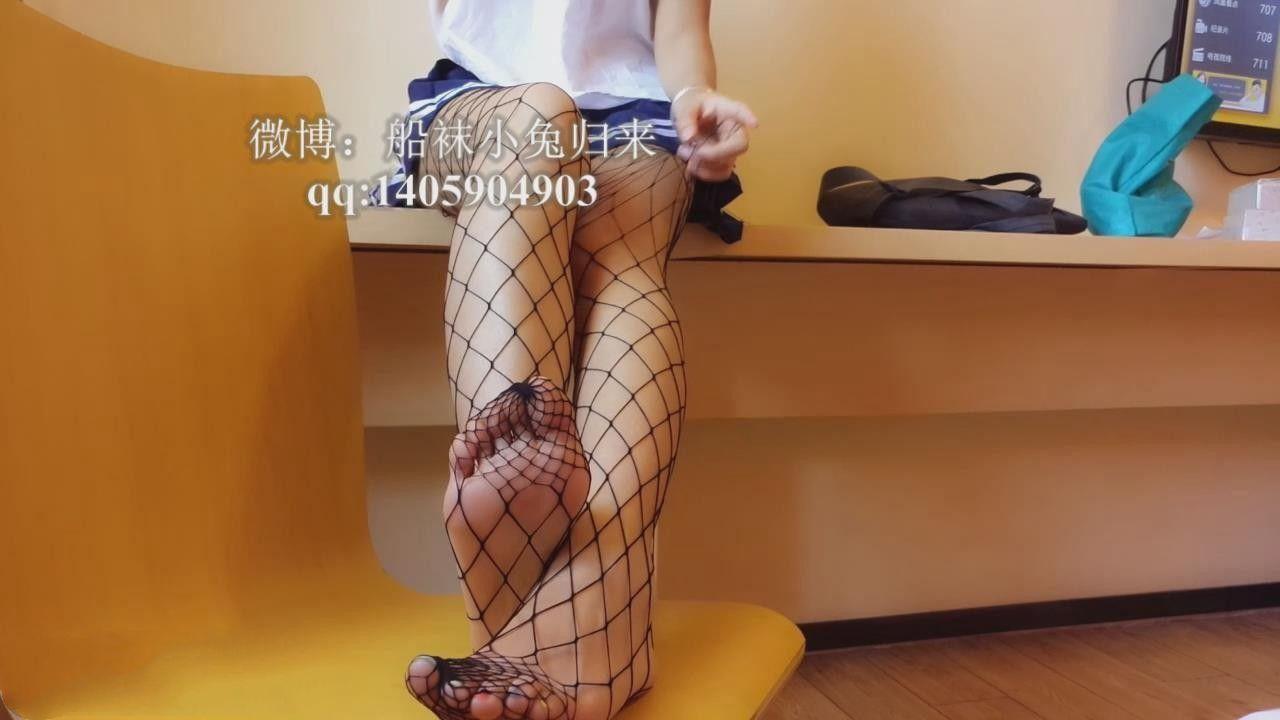 网红妹子@船袜小兔 渔网袜 高跟筒紫3套合集 [3V/1.72G]