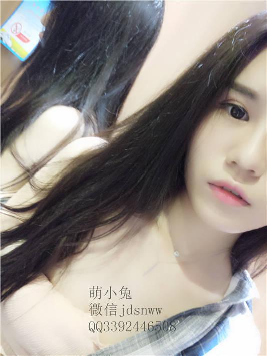 网红女神@萌小兔 VIP套图+视频合集[941P/12V/4.54G]