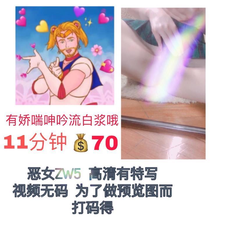 【自购资源】推特小结巴自购资源 第二部