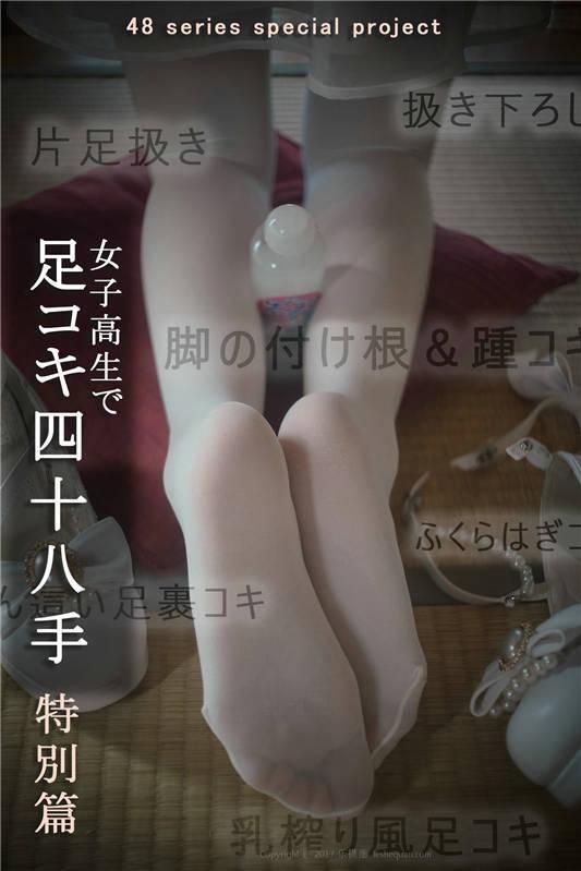 网红女神@木花琳琳是勇者-丝袜Play四十八式4[37P+3V/70MB]