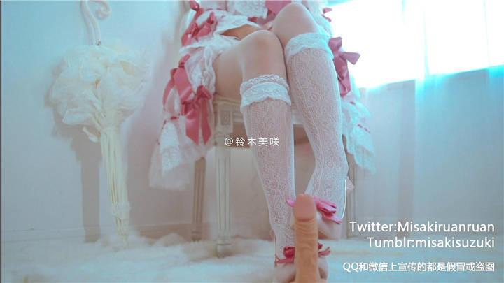 网红女神@铃木美咲-姬様限定3【1V/1.39G】