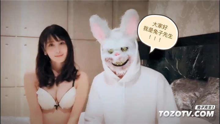 兔子先生出品《优奈》第一季1-7期[7V/289MB]