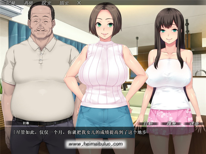 【ADV/汉化】家庭教师实践报告:巨汝母娘亲子盛宴!汉化版+全CG【全CV/1G】
