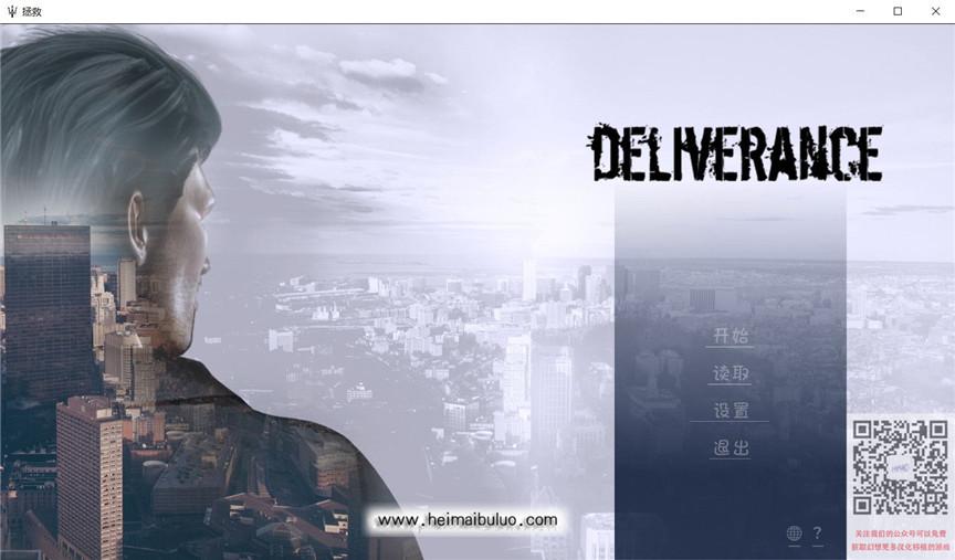【欧美SLG/汉化/动态CG】拯救-Deliverance- EP1-13 汉化版+全CG【PC+安卓/3.3G】