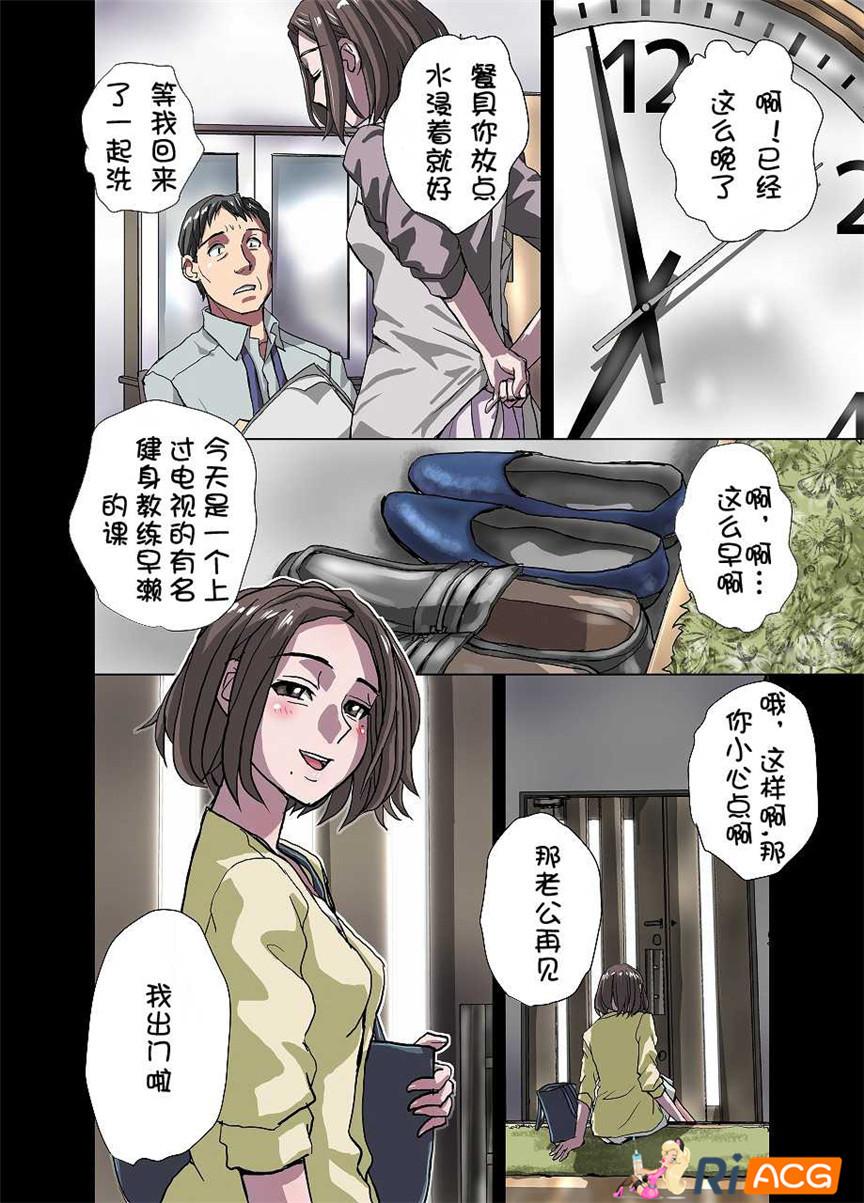 彩色系列漫画打包下载第[17期][50本][711M][中文][度盘]