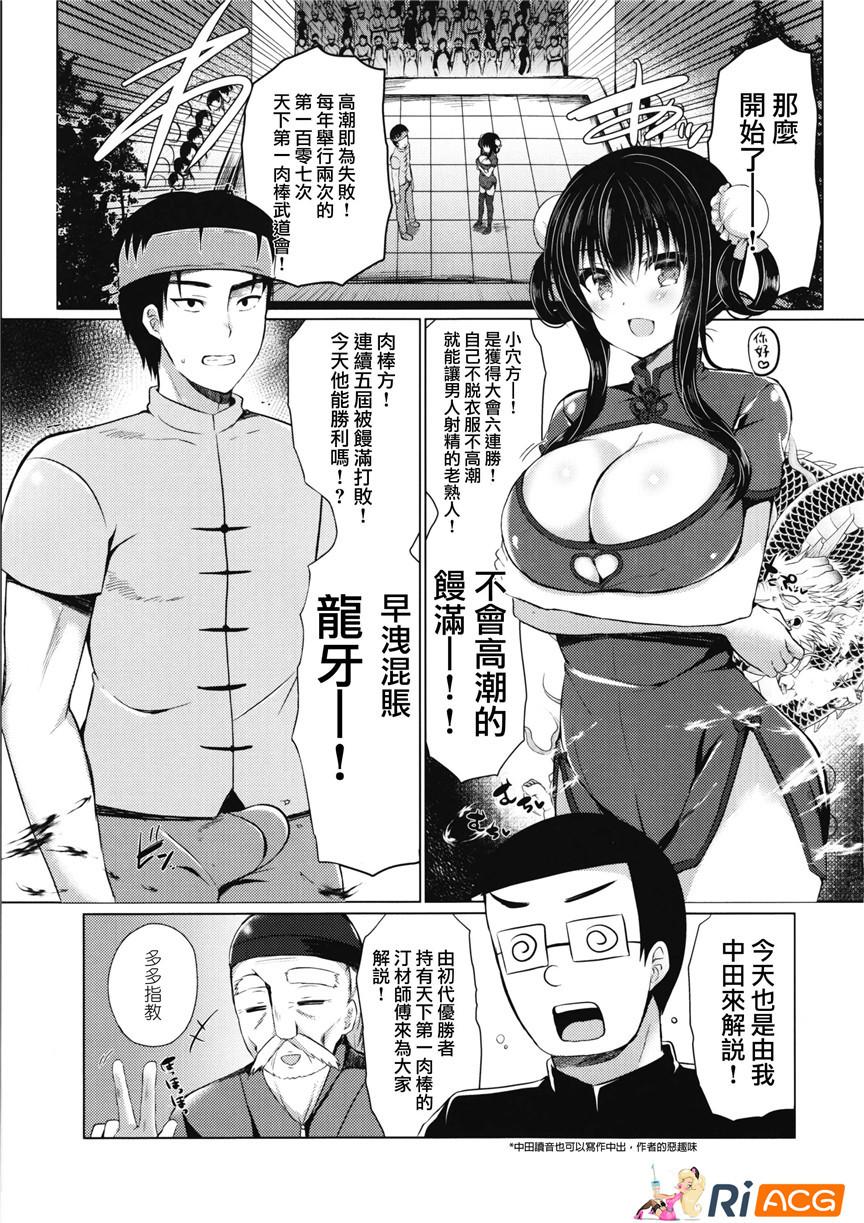 巨ru系列漫画打包下载[08期][50本][912M][中文][度盘]