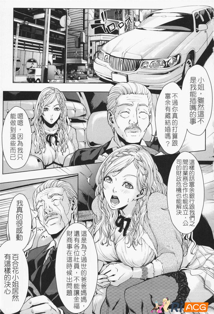 美丝漫画漫画打包下载第[01期][45本][中文日文][度盘]