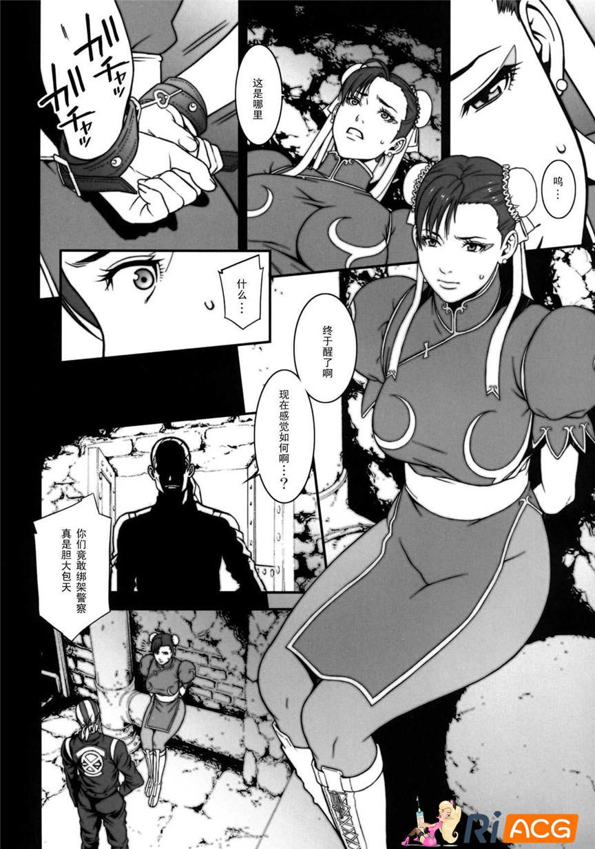 美丝漫画漫画打包下载第[02期][20本][中文][度盘]